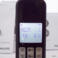 Philips D1401B/51 black
